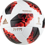 Fotbalový míč Adidas Telstar Mechta Top Replique
