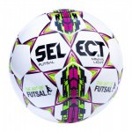 Futsalový míč Select FB Futsal Mimas Light